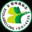 ISO14025环境标志国际标准Ⅲ型标志证书
