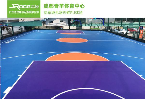 成都青羊体育中心2.jpg